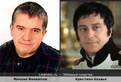 Михаил Филлипов и Кристиан Клавье