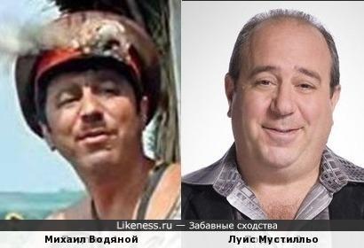 Михаил Водяной и Луис Мустилльо