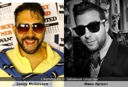 Jonny McGovern и Иван Ургант