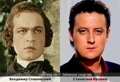 Владимир Сошальский и Станислав Ярушин