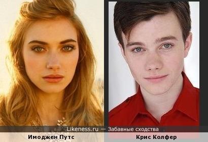 Имоджен Путс и Крис Колфер