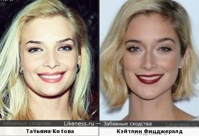 Татьяна Котова и Кэйтлин Фицджералд