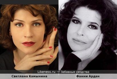 Светлана Камынина и Фанни Ардан