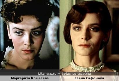 Маргарита Кошелева и Елена Сафонова