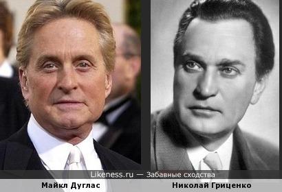 Майкл Дуглас и Николай Гриценко