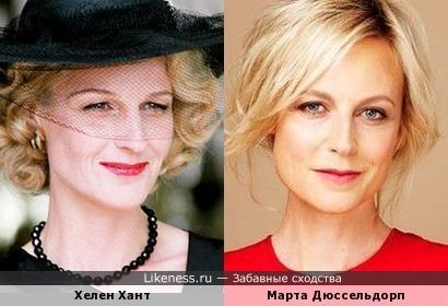 Хелен Хант и Марта Дюссельдорп