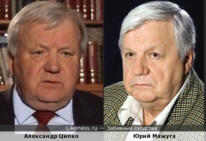 Александр Ципко и Юрий Мажуга