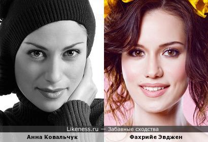 Анна Ковальчук и Фахрийе Эвджен