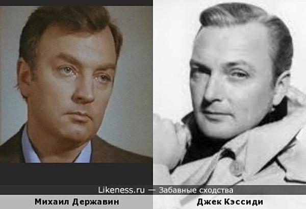 Михаил Державин и Джек Кэссиди