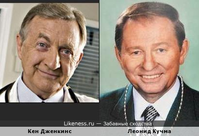 Кен Дженкинс и Леонид Кучма