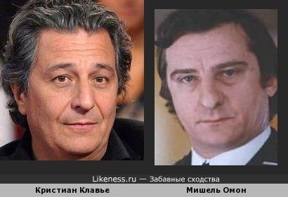 Кристиан Клавье и Мишель Омон