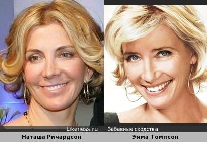 Наташа Ричардсон и Эмма Томпсон