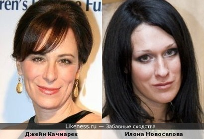 Джейн Качмарек и Илона Новоселова