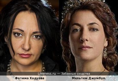 Фатима Хадуева и Мельтем Джумбул