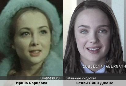 Ирина Борисова и Стиви Линн Джонс