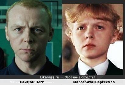 Саймон Пегг и Маргарита Сергеечева
