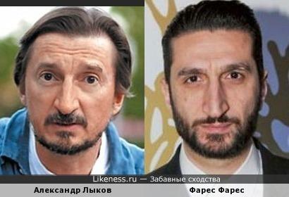 Александр Лыков и Фарес Фарес