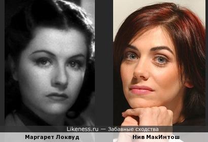 Маргарет Локвуд и Нив МакИнтош