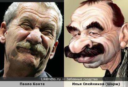 Паоло Конте и Илья Олейников (Шарж )