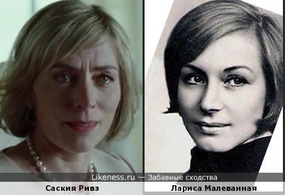 Саския Ривз и Лариса Малеванная