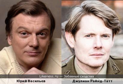 Юрий Васильев и Джулиан Райнд-Татт