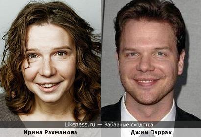 Ирина Рахманова и Джим Пэррак