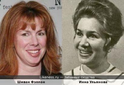 Шиван Фэллон и Инна Ульянова