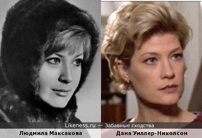 Людмила Максакова и Дана Уиллер-Николсон