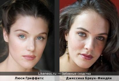 Люси Гриффитс и Джессика Браун-Финдли
