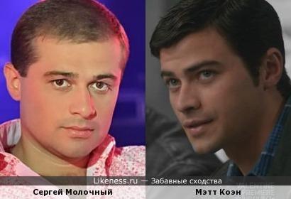 Сергей Молочный и Мэтт Коэн