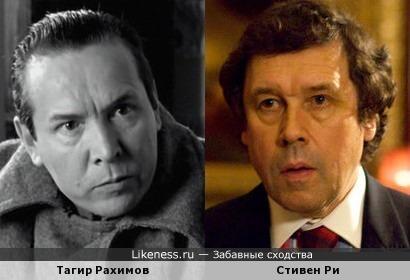 Тагир Рахимов и Стивен Ри