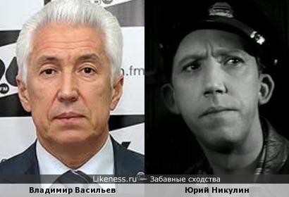 Владимир Васильев и Юрий Никулин