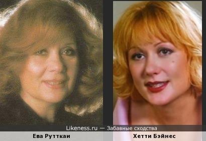 Ева Рутткаи и Хетти Бэйнес