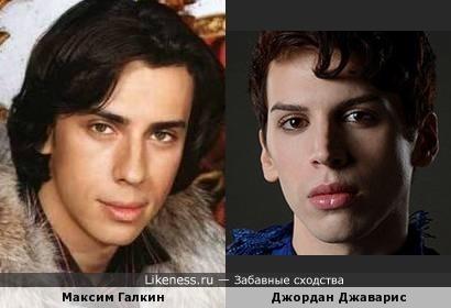 Максим Галкин и Джордан Джаварис
