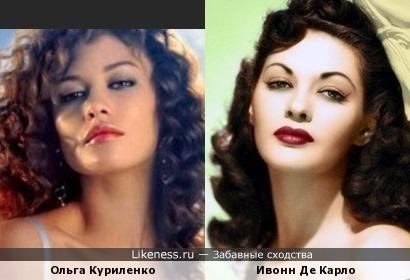 Ольга Куриленко и Ивонн Де Карло