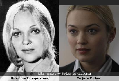 Наталья Гвоздикова и София Майлс