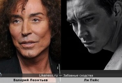 Валерий Леонтьев и