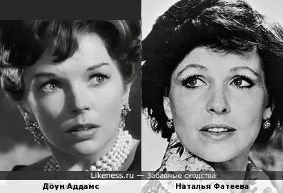 Доун Аддамс и Наталья Фатеева
