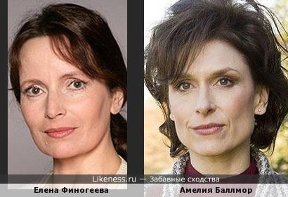 Елена Финогеева и Амелия Баллмор