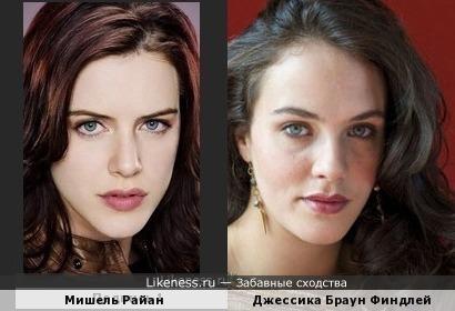 Мишель Райан и Джессика Браун Финдлей