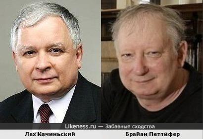 Лех Качиньский и Брайан Петтифер