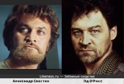 Александр Сластин и Эд О'Росс