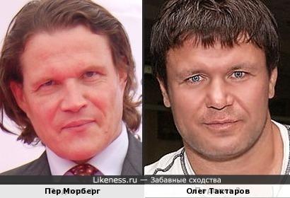 Пер Морберг и Олег Тактаров