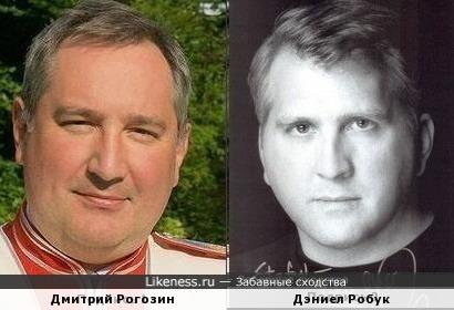 Дмитрий Рогозин и Дэниел Робук