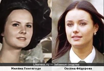 Милена Тонтегоде и Оксана Фёдорова