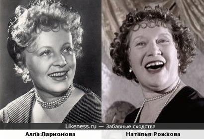 Алла Ларионова в образе напомнила Наталью Рожкову
