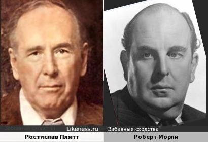 Ростислав Плятт и Роберт Морли