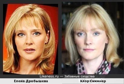 Елена Дробышева и Клэр Скиннер