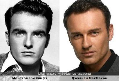 Монтгомери Клифт и Джулиан МакМэхон