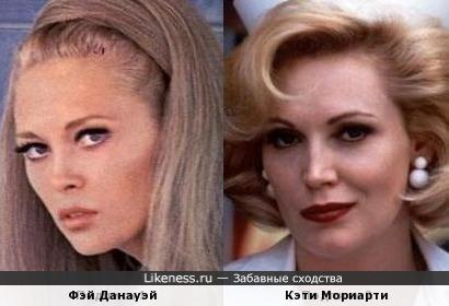 Фэй Данауэй и Кэти Мориарти